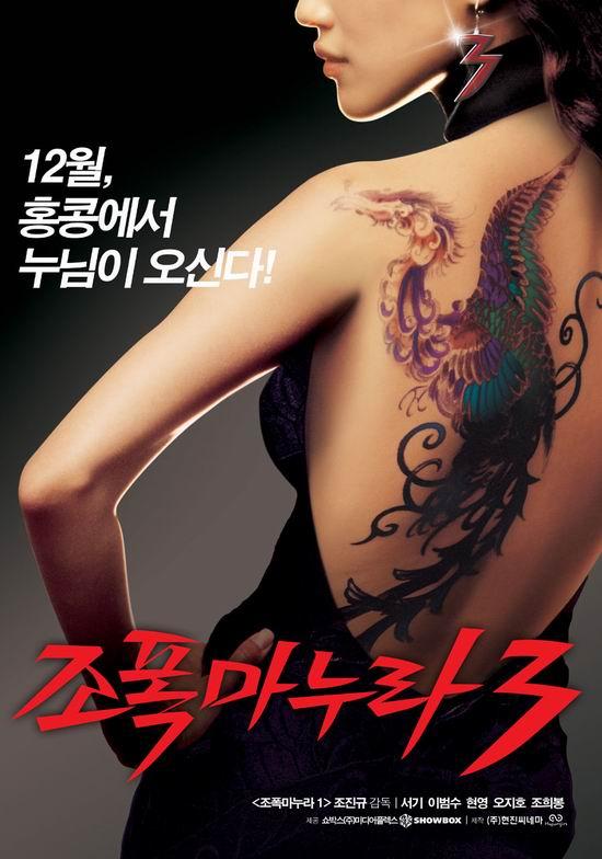舒琪主演的韩国电影《我的老婆是大佬3》,造型和丁谣还真是神似
