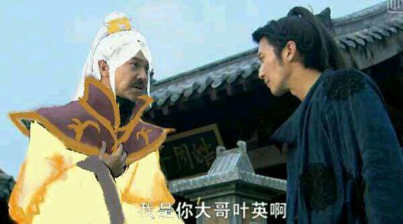剑侠情缘之藏剑山庄