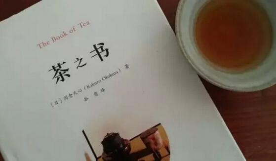 茶之书 唯美精神的禅意精典