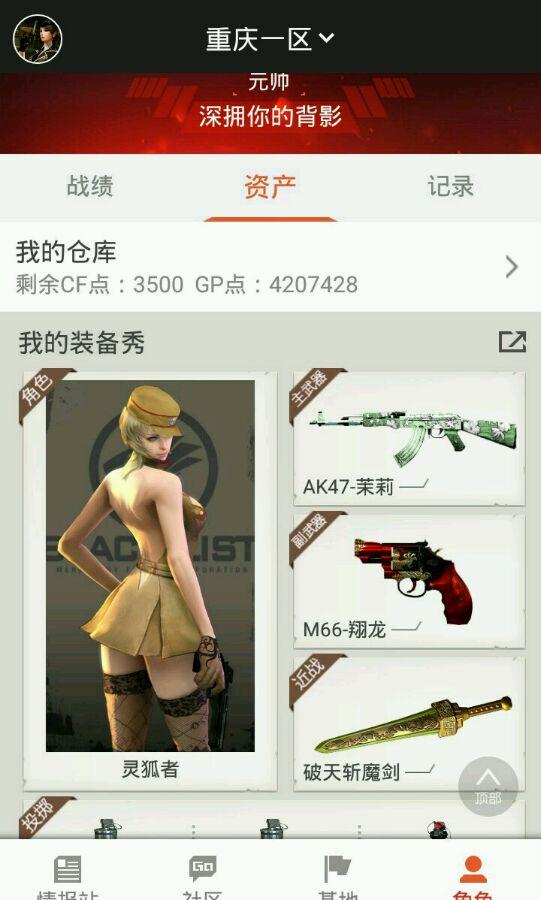 snis419 天使萌