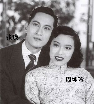 他曾创办和吴楚帆,白燕等参与了著名的「中联电影企业」的上海午夜电影院有哪些图片