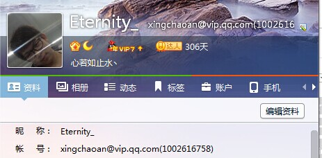 公海赌船网络博彩