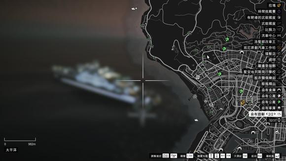 r星送游艇了?gta5吧_百度贴吧