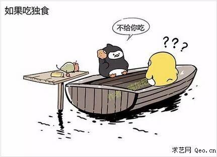 爱情小船小游戏_为什么友谊的小船说翻就翻 为什么爱情的巨轮说沉就沉