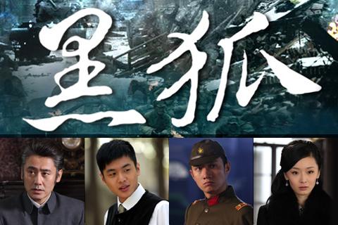 打分:【盘点】来为【谍战剧】回复,谍迷们请进中国拍抗日剧日本人说什么图片