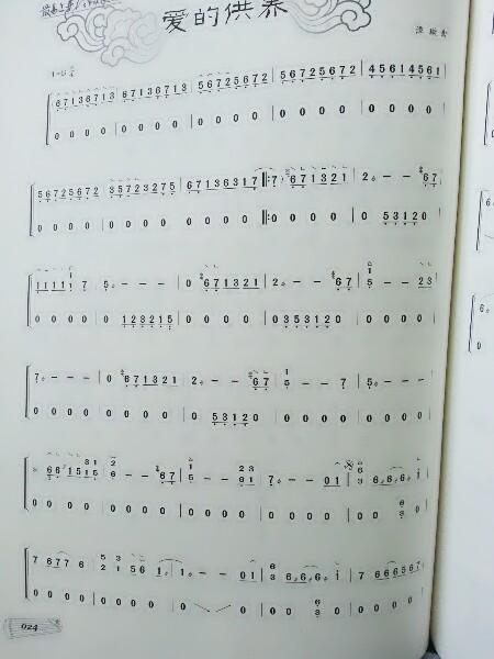 的供养第一页 曲谱 125首简单易学的曲谱
