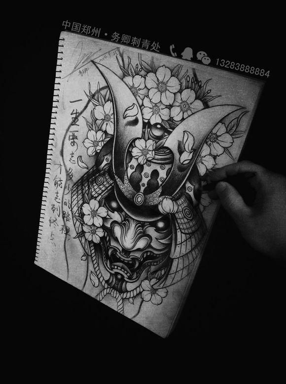 """""""【樱花鬼武士】:融入了鬼武士,樱花等元素,是一位来自中国郑州市的图片"""