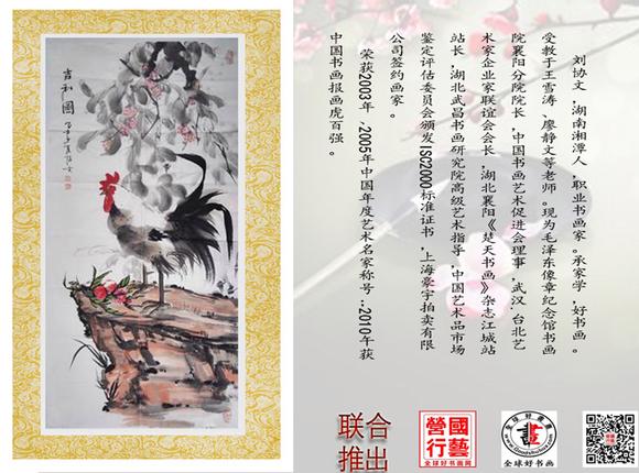 【图片】免费为书画集推广宣传【全球好书画网吧】图片