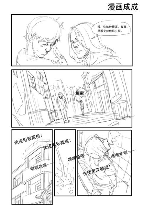 色淫干屄高清片�9b�_【转】青春内分泌二逼漫画《攥紧的青春》