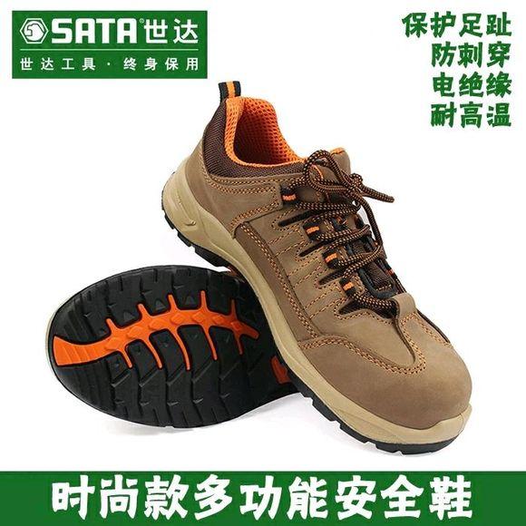 全新多功能运动鞋劳保鞋,有41和42码各一双,两双300,一