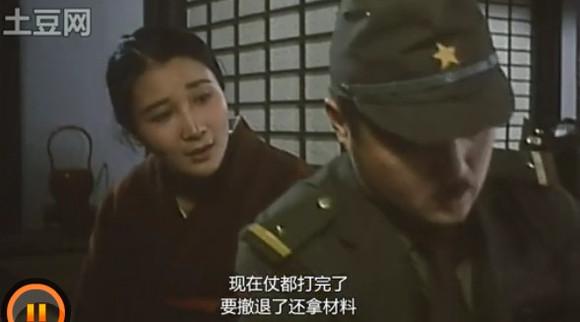 回复:图解历史《黑部队731太阳》,友好归友好,电影归历史!刘涛电视剧苦尽甘来图片