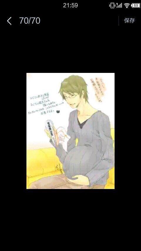 男男生子�y�~{��yI_回复:【漫画】应该算是男男生子?(怀孕)