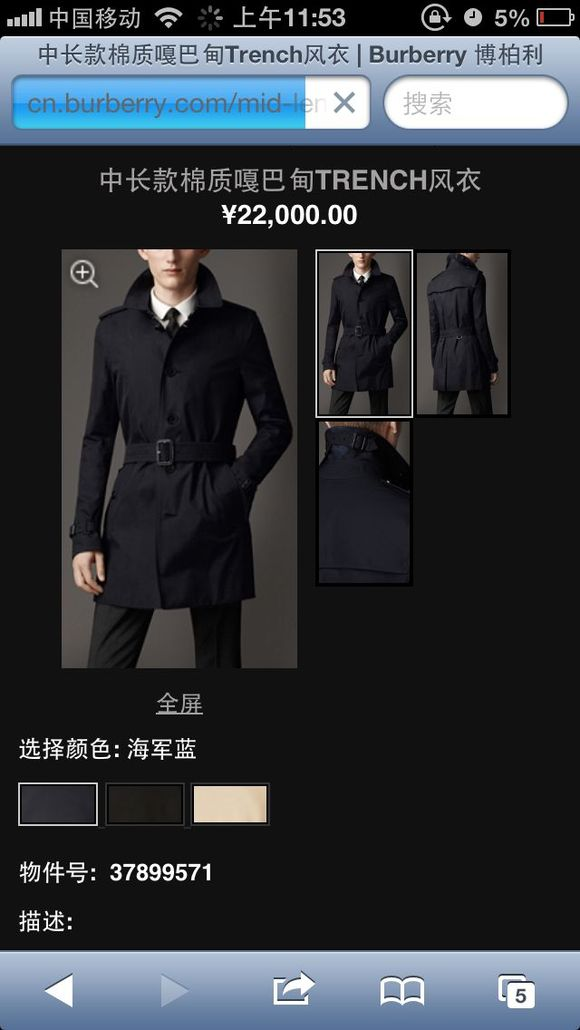 burberry coat sale outlet  burberry outletextra