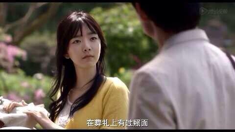 韩国爱情片电影秘密爱