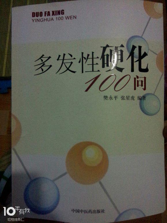 xianchangxingaizhibo_v信:xingaiqiangren