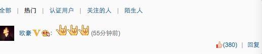 饶威微博_【邪犬妖猫】(微博)140409饶威微博更新以及和豪哥的互动