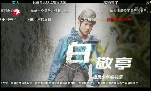 王俊凯下面凸起的照片