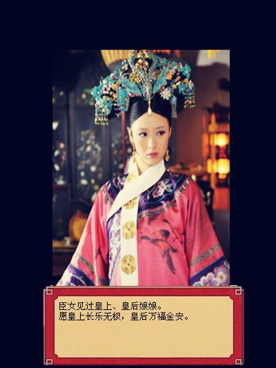 计划姊妹版_回复:【游戏】皇帝成长计划姊妹版·后宫成长计划