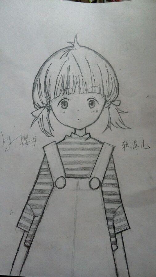 手绘狄淇儿【怦然心动漫画吧】_百度贴吧图片