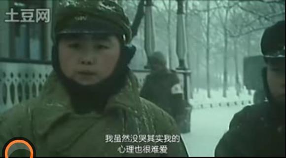 电影《黑枪响731》中饰演那位日本太阳的女演员是谁?朱泳腾主演的电视剧第一声艺妓图片