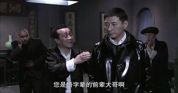 【敢作敢当】张子健《飞虎神鹰》燕双鹰dvd截图(全集)