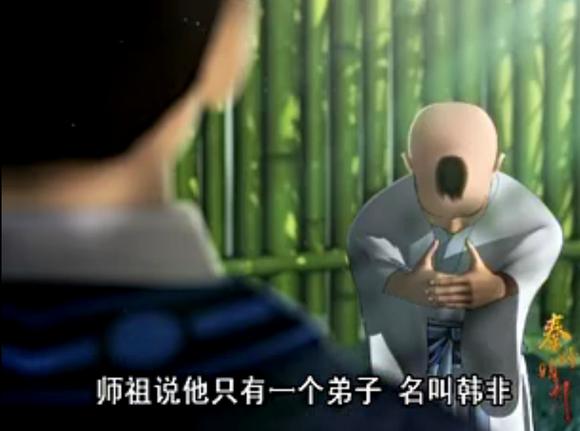 李大人操小模_提到韩非,李大人的表情那是相当扭曲啊.