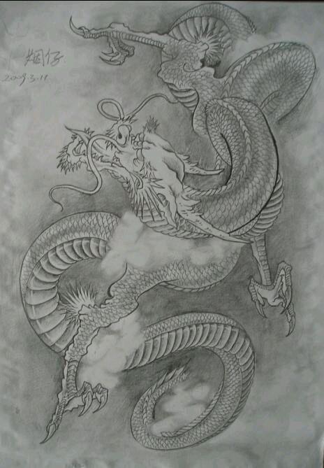 龙纹身手稿,芜湖永义堂纹身刺青,图片不断更新中图片