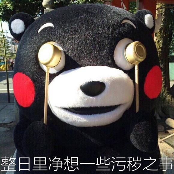 《神犬小七2》张云龙撩狗撩猫又_表情大全图片