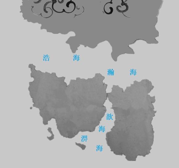 【架空】缥缈世界地图初稿 ,待完善