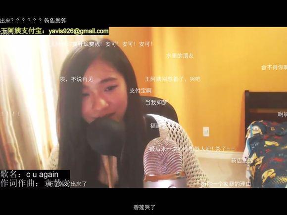 王阿姨和姐姐做爱_王阿姨一直重复一句话:那么再见…了吗?