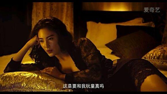 张雨绮美人鱼视频