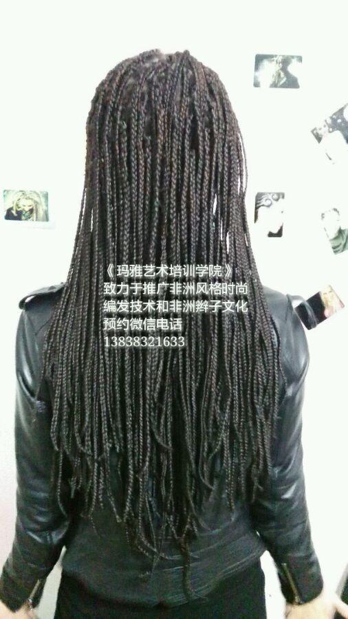非洲辫子文化图片图片