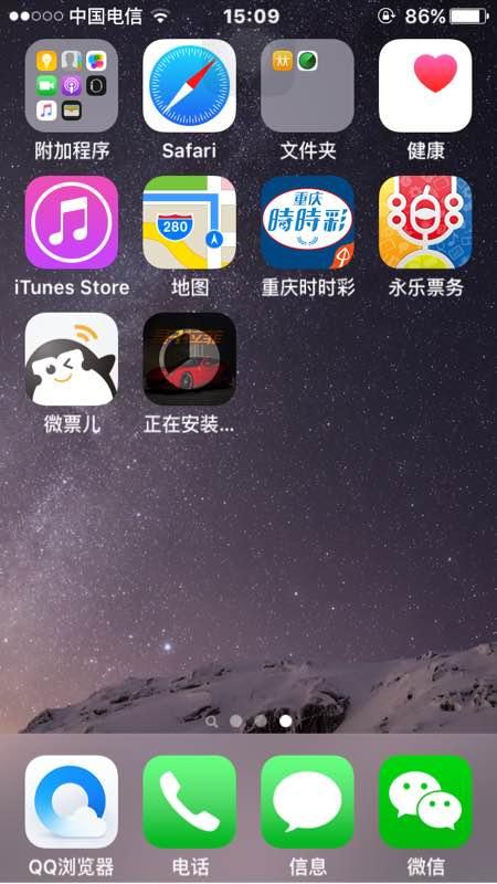 拉菲app