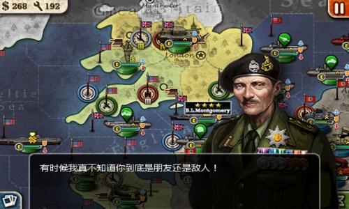 世界征服者2南亚战役