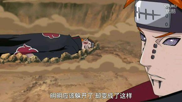 火影忍者,佩恩天道袭击木叶,说的那句,这里让世界感受痛楚!图片