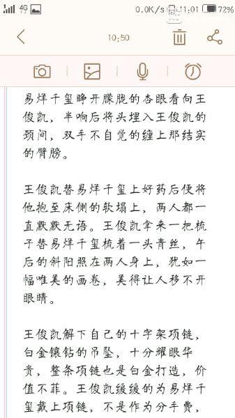 回复:【凯千】穿越之恋上双性小皇帝(生子)
