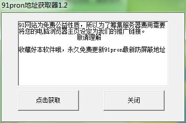91pron官网最新地址公布帖,91pron最新地址多少_91pron论坛_91p