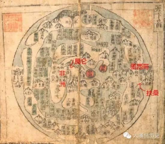 根据《山海经》绘制的世界地图,扶桑应该在中美洲地区,而非日本.图片