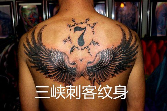 三峡刺客纹身恭祝大家平安夜快乐!圣诞节快乐! (580x386)图片