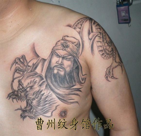 我想纹身 关公图片