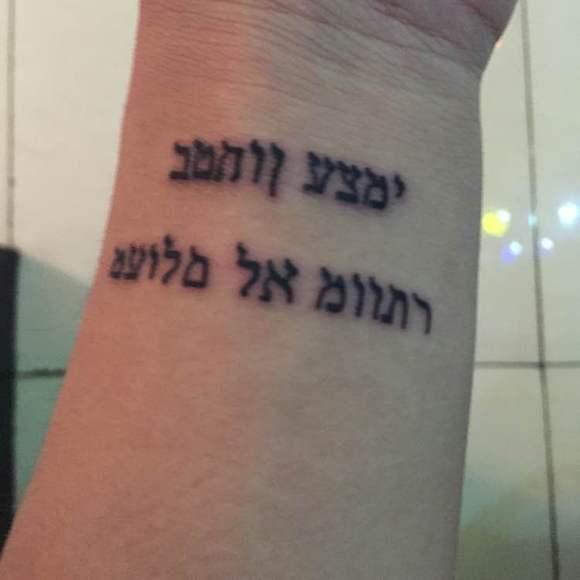 有人知道库里手臂纹身那些字具体是什么吗?有的发图图片