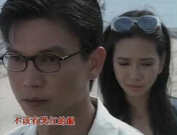 谈新说星★【贴图】谢韶光剧集截图之《错爱今生》