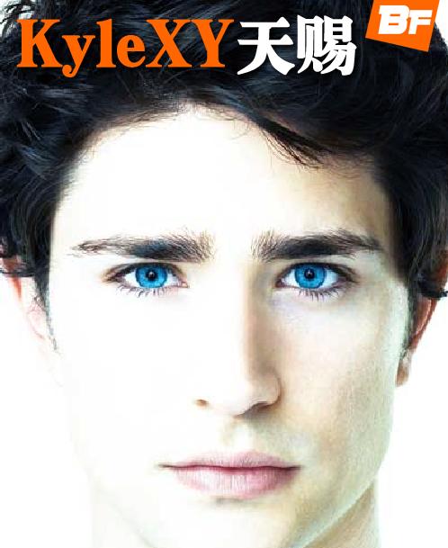 Kyle XY 1-3