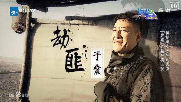 【大盛魁】电视剧《大盛魁》主演于震青春电视剧谁的简介不v青春吻戏图片