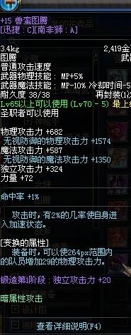 ed2k中文步兵
