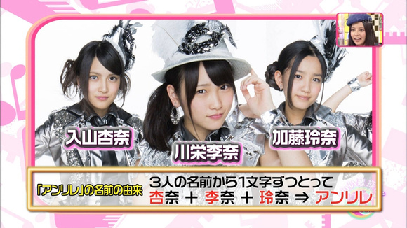 rain(阴雨过后)-选拔成员 (center: 大岛优子,渡辺麻友) team a:高桥