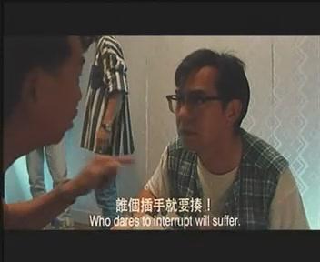 香港奇案之强奷电_回复:  星星图解>香港奇案之吸血贵利王,黄秋生,你懂的.