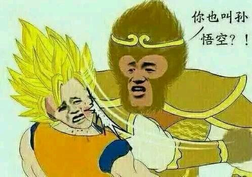 动漫 卡通 漫画 头像 498_349图片