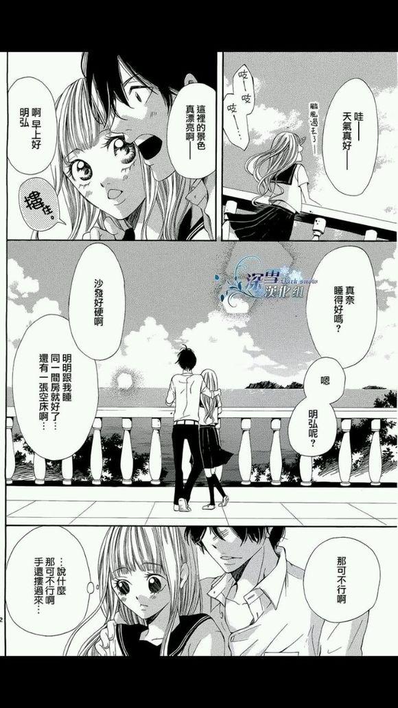 乱伦做爱漫画_回复:【图解】致命兄妹乱伦 三角恋,超虐心漫画!