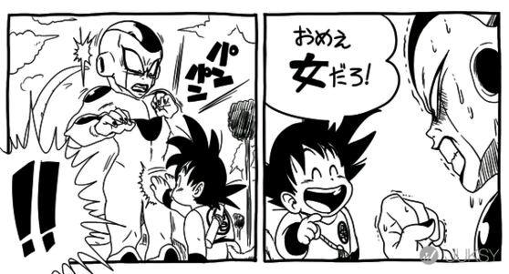 龙珠龟波性功琪琪漫画